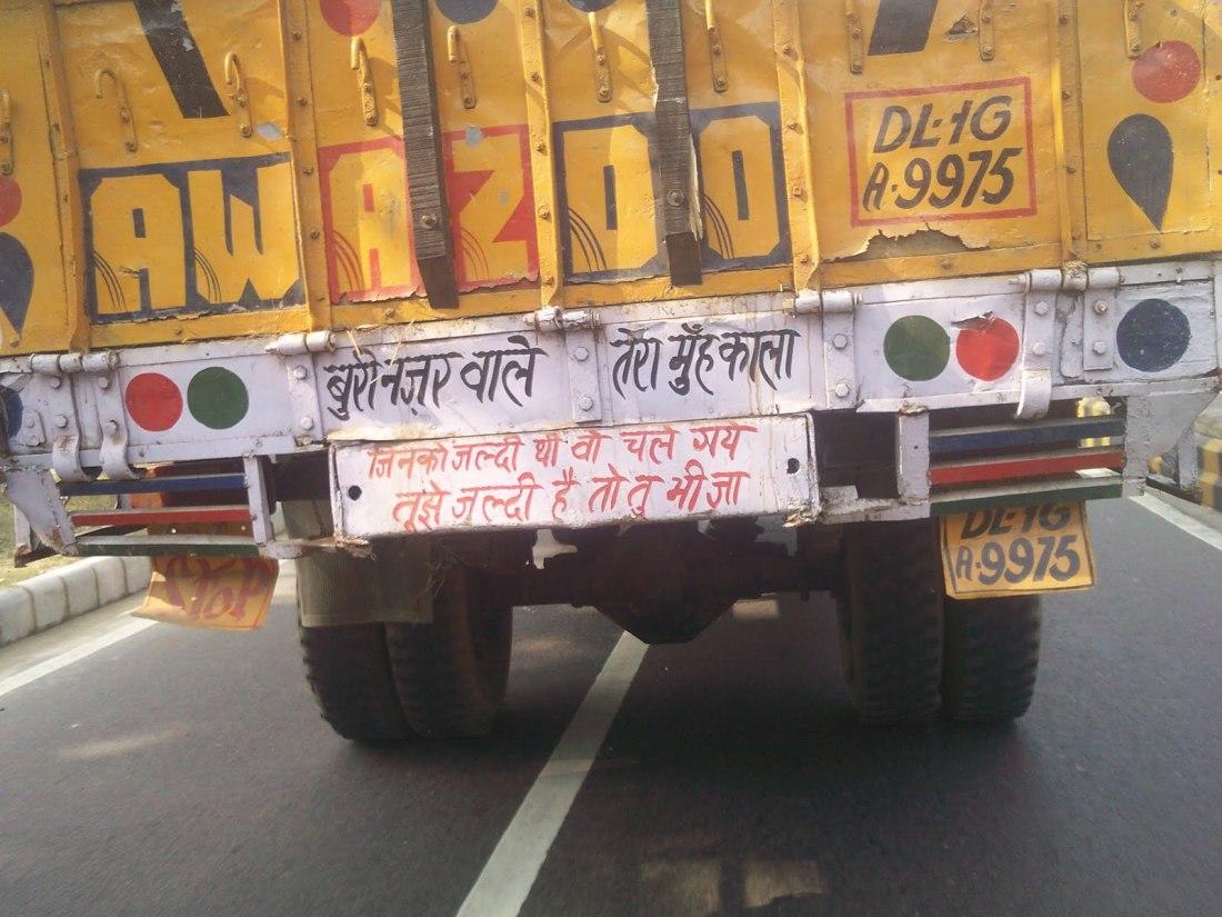 truck shayari.jpg